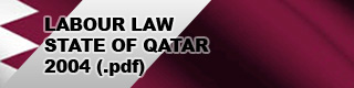 qatar-law-of-2004-button